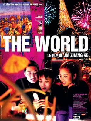 The World / 世界