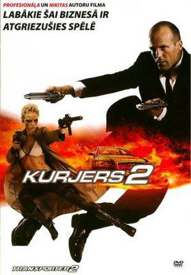 The Transporter 2 - Poster DVD Latvia