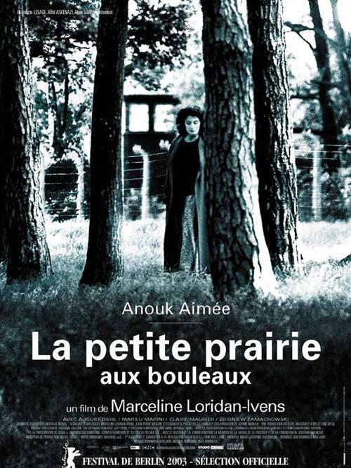 Ciné Valse