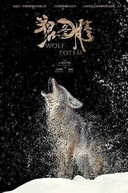 Wolf Totem - Poster - China