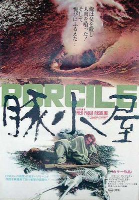 豚小屋 - Poster Japon