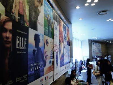 Portfolio - Le hall du Toho Nichigeki au couleurs du cinéma français