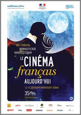 Festival Le Cinéma français aujourd'hui en Russie - 2013