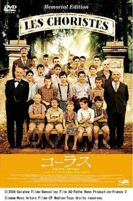 Los Chicos del coro - Poster DVD Japon