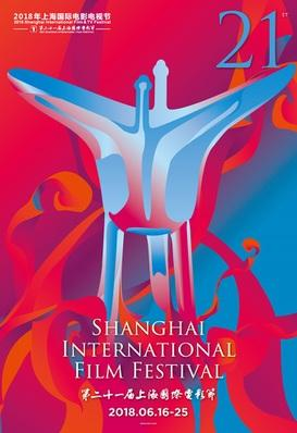 Shanghai - International Film Festival - 2018