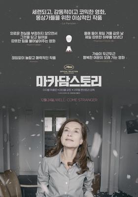 Asphalte - Poster - Korea