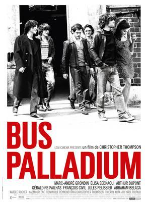 バス・パラディウム