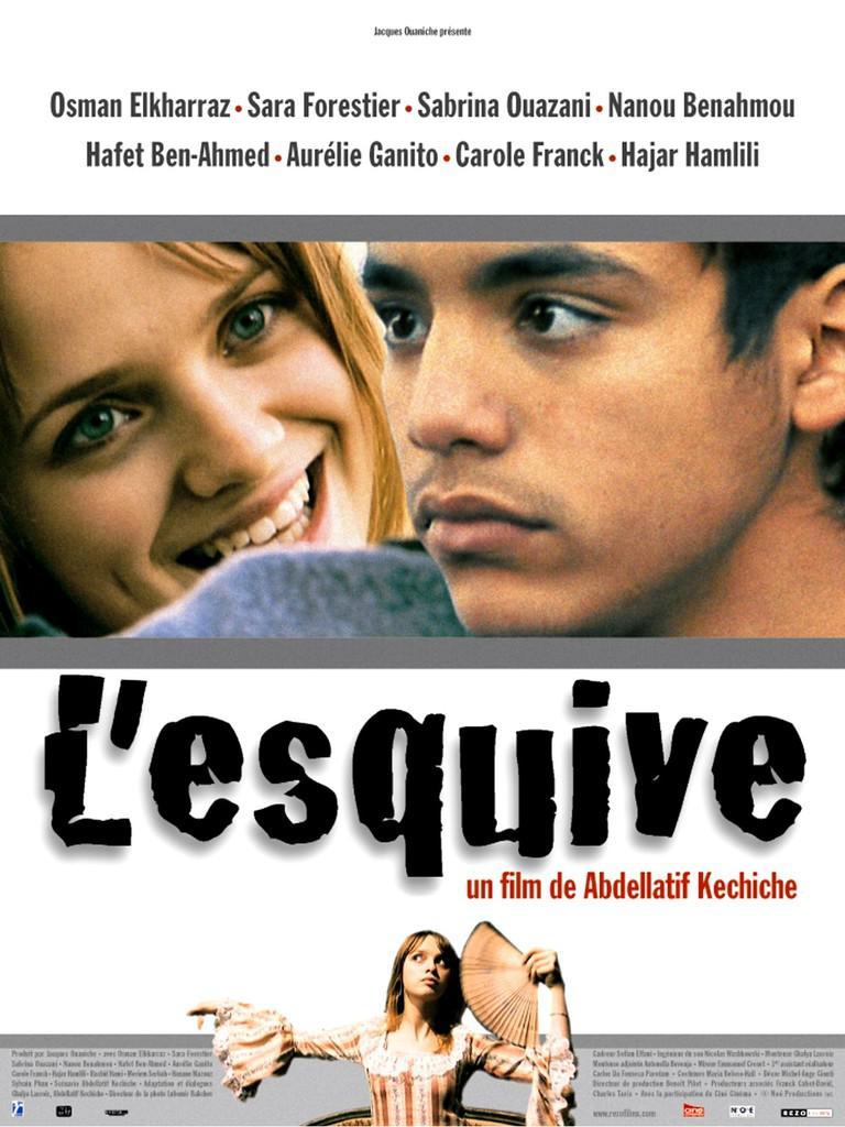 セザール賞(フランス映画) - 2005