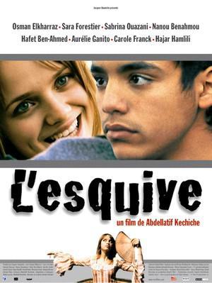 Esquive (L') / 仮題:サイドステップ