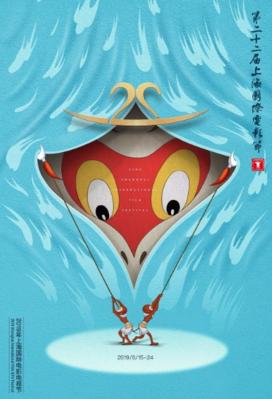Shanghai - Festival Internacional de Cine - 2019