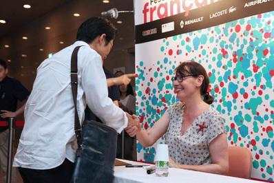 Bilan du 24e Festival du Film Français au Japon - Lucile Hadzihalilovic