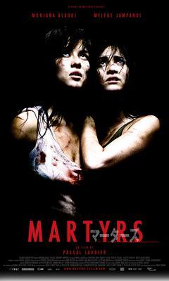 Martyrs/マーターズ(原題) - Poster - Japan