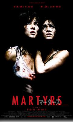 Martyrs - Poster - Japan