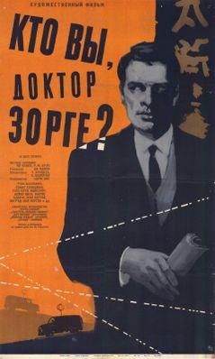 Who Are You Mr Sorge ? / Soviet Spy - Poster - Russia