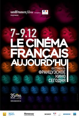 French Cinema Today Festival in Russia - 2011