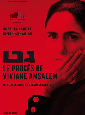 Gett, The Trial of Viviane Amsalem