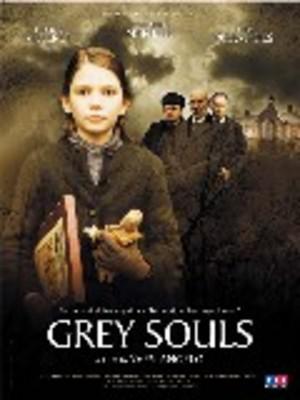 仮題:灰色の魂