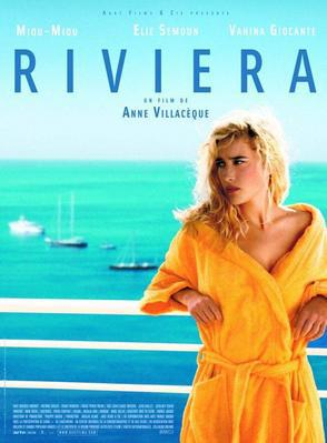 Riviera / 仮題:リビエラ