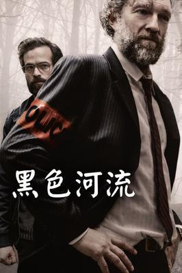 Fleuve noir - Poster - China
