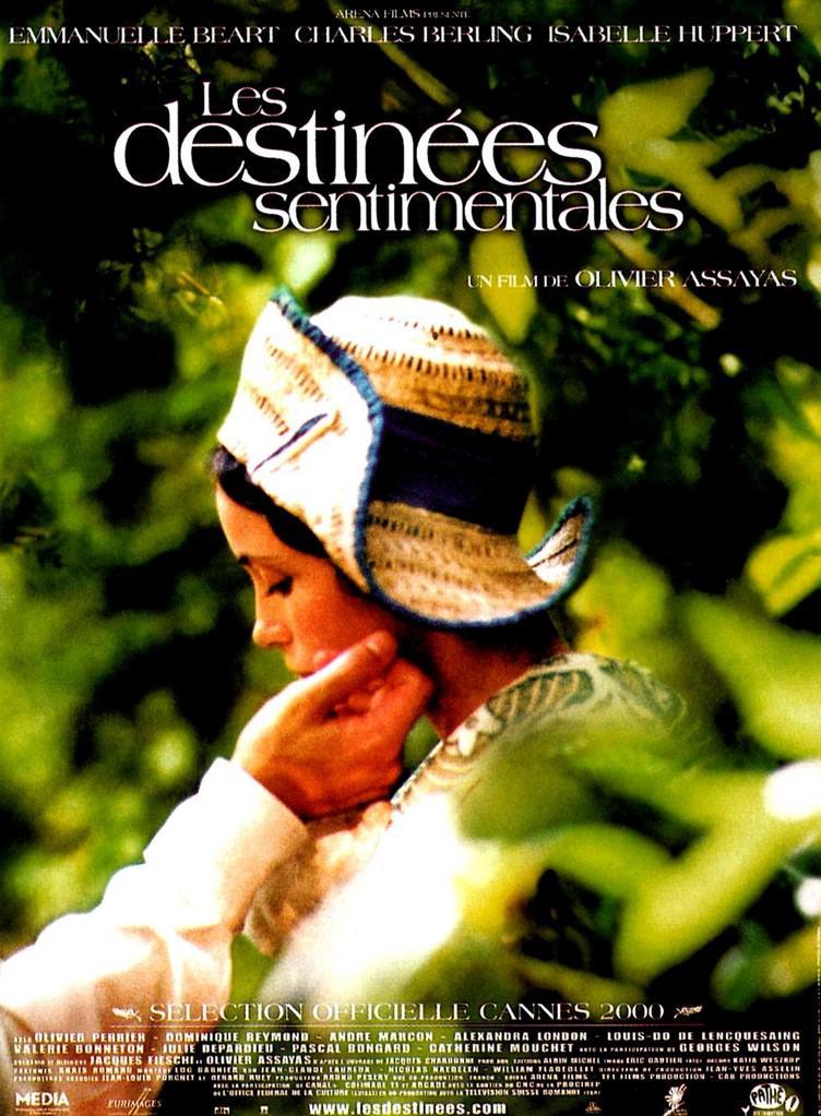 シドニー  フランス映画祭 - 2002