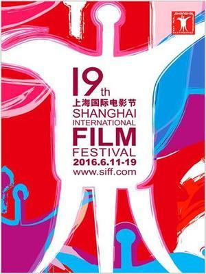 Shanghai - International Film Festival - 2016