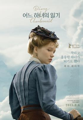 Journal d'une femme de chambre - Poster - Korea