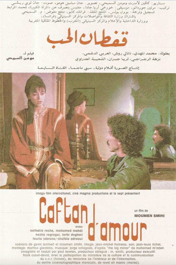 Caftan of Love