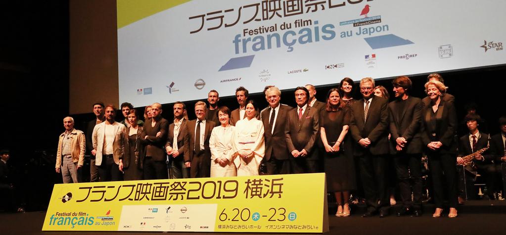 20 de junio – Inauguración del 27° Festival de Cine Francés de Japón - © @Laurent Campus