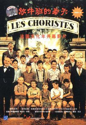 Les Choristes - Poster DVD Chine