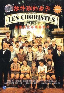 Los Chicos del coro - Poster DVD Chine