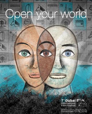 Festival international du film de Dubai - 2010