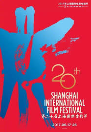 Festival international du film de Shanghai - 2017