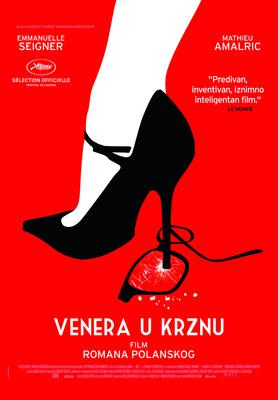 Venus in Fur - Poster - Croatia
