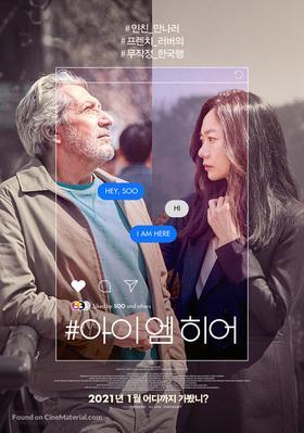 #Iamhere - South Korea