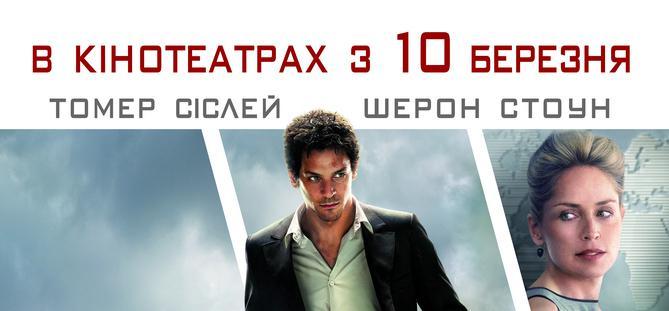 Box Office du cinéma français en Russie en 2011