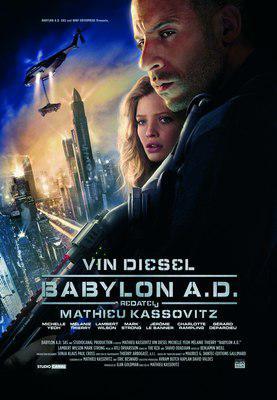 Mision Babilonia - Affiche Croatie