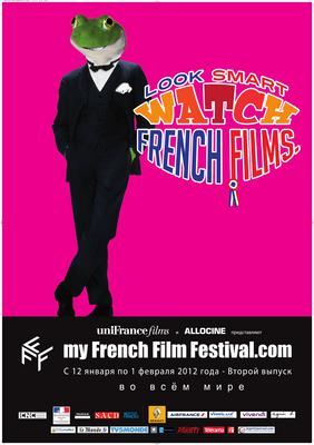 フランス映画をスマートに鑑賞 - Poster MyFrenchFilmFestival 2012 - RU