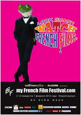 Bande annonce : MyFrenchFilmFestival (2012) - Poster MyFrenchFilmFestival 2012 - RU