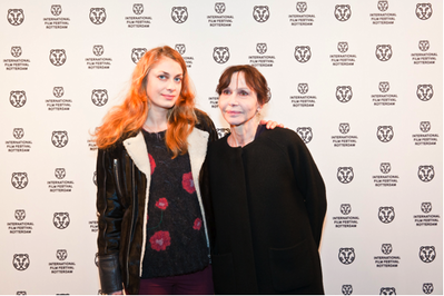 Rotterdam International Film Festival (IFFR) - 2012