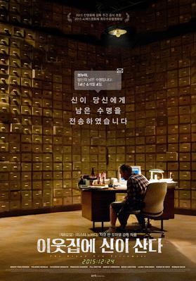 Le Tout Nouveau Testament - Poster - Korea
