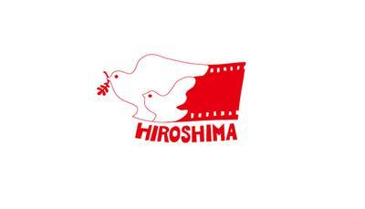 Festival Internacional de Animación de Hiroshima - 2018