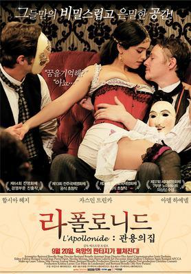 Apollonide - Souvenirs de la maison close - Poster - Corée du Sud