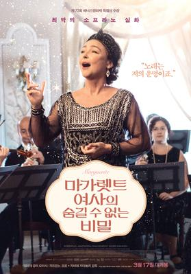 Marguerite - Poster - Korea
