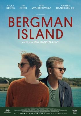 Bergman Island - Sweden