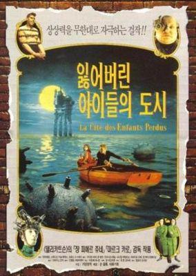 La Ciudad de los niños perdidos - Poster - Corée du Sud