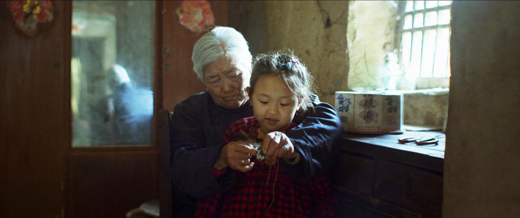 Yu Fengyun