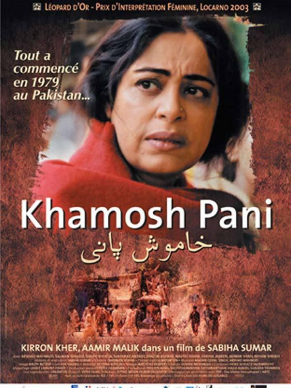 Khamosh Pani Silent Waters on Show Production Companies