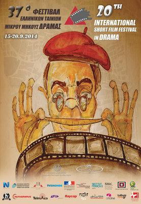 Festival Internacional de Cortometrajes de Drama