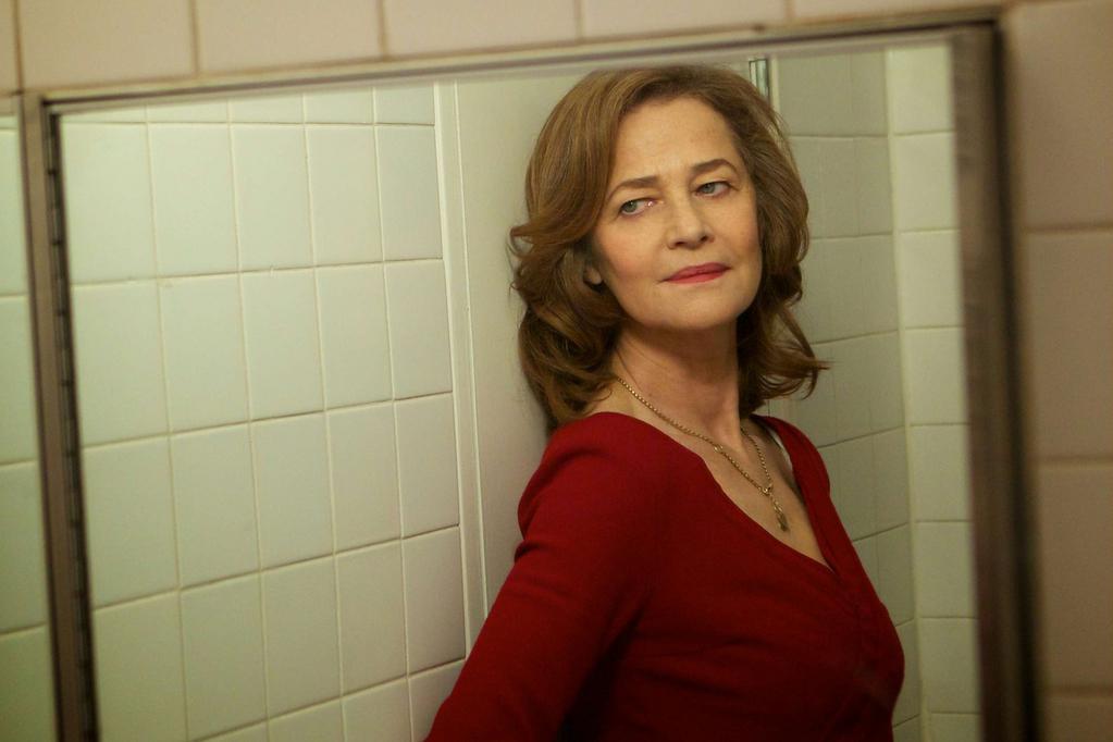 Festival International du Film de Moscou - 2012