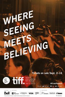 TIFF (Toronto International Film Festival) - 2012